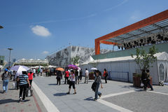 The 2010 Shanghai World Expo square in the corner Royalty Free Stock Images