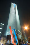 Shanghai World Financial Center at night Stock Photo