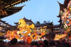 Shanghai yuyuan Lantern Festival Royalty Free Stock Photography