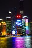 Shanghais Pudong buildings at night Royalty Free Stock Photo