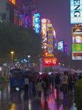 Shanghia rainy nights Stock Images