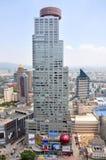 Shangmao Hotel, Nanjing, China Stock Images