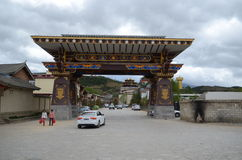 Shangri-La gate Royalty Free Stock Image