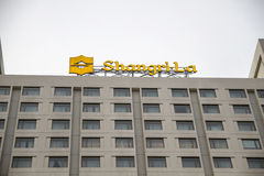 Shangri-La Hotel Royalty Free Stock Images