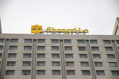 Shangri-La hotell Royaltyfria Bilder