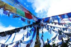 shangri mani la флага Стоковая Фотография RF