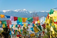 SHANGRILA, CHINA - MAR 13 2015: Prayer flag at Baiji Temple. a f. Amous Tibetan city of Shangrila, Yunnan, China Stock Photography