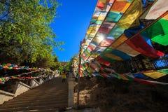 Shangrila, Yunnan, China en de plaats dichtbij Stock Foto