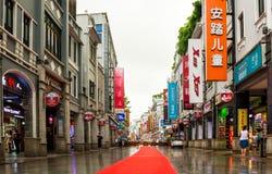 Shangxia Jiu Lu广州 库存图片