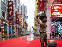 Shangxia Jiu Lu 免版税库存照片