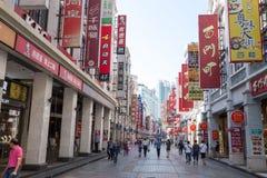 ShangXiaJiu dans Guangzhou Guangdong Chine images libres de droits