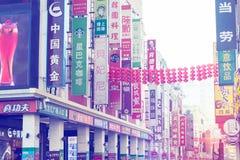 Shangxiajiu Drogowa handlowa chodząca ulica zdjęcie royalty free