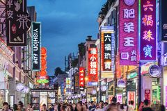 Shangxiajiu Pedestrian Street Royalty Free Stock Photo