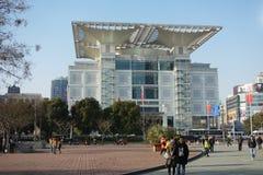 Shanhai centrerar den stads- planera utställningen royaltyfria foton