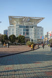 Shanhai Urban Planning Exhibition Center Royalty Free Stock Images
