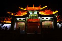 ShanLin tempel på natten Arkivfoton