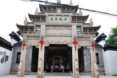 Shantang Straße in Suzhou Lizenzfreie Stockfotos