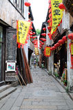 Shantang street at suzhou. The ancient city of Suzhou is the famous Jiangnan water, city water staggered in Hong Kong, street aspect, the late Tang Dynasty poet Stock Photos