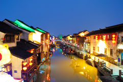 Shantangjie Street night Stock Photo