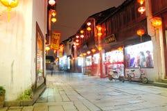 Shantangjie Street night Stock Images