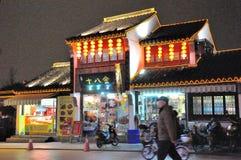 Shantangjie Street night Stock Photos