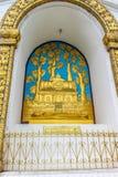 Shanti Stupa,博克拉,世界和平-旅行在尼泊尔 免版税库存图片