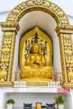 Shanti Stupa,博克拉,世界和平-旅行在尼泊尔 免版税图库摄影
