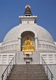 Shanti Stupa (2), Delhi, India Fotografia Stock Libera da Diritti