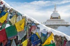 Shanti Stupa Lizenzfreies Stockbild