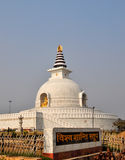 Shanti Stupa, Delhi, India Royalty Free Stock Image