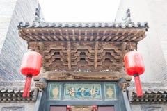 SHANXI, ΚΊΝΑ - 06 του Σεπτεμβρίου 2015: Μέγαρο Qujia το διάσημο ιστορικό S Στοκ φωτογραφία με δικαίωμα ελεύθερης χρήσης