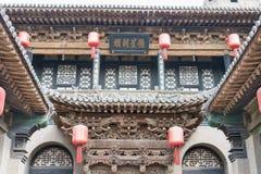 SHANXI, ΚΊΝΑ - 06 του Σεπτεμβρίου 2015: Μέγαρο Qujia το διάσημο ιστορικό S Στοκ Φωτογραφίες