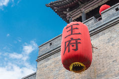 SHANXI, ΚΊΝΑ - 05 του Σεπτεμβρίου 2015: Οικογενειακό προαύλιο WANG ένα διάσημο χ Στοκ Φωτογραφία