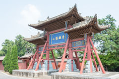 SHANXI, CHINA - Aug 24 2015: Changping Guandi Temple. a famous. Historic site in Yuncheng, Shanxi, China stock image