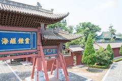 SHANXI, CHINA - Aug 24 2015: Changping Guandi Temple. a famous. Historic site in Yuncheng, Shanxi, China royalty free stock photos