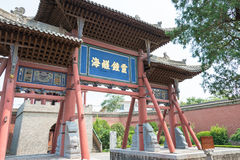 SHANXI, CHINA - Aug 24 2015: Changping Guandi Temple. a famous. Historic site in Yuncheng, Shanxi, China royalty free stock images