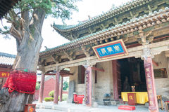 SHANXI, CHINA - Aug 24 2015: Changping Guandi Temple. a famous. Historic site in Yuncheng, Shanxi, China royalty free stock image
