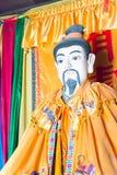 SHANXI, CHINA -  Aug 23 2015: Emperor Shun Statue at Emperor Shu Stock Image