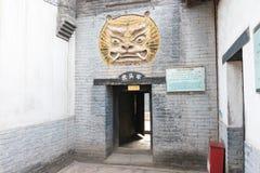SHANXI, CHINA - 30. August 2015: Susan Prison ein berühmtes historisches Si Lizenzfreie Stockfotografie