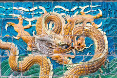 SHANXI, CHINA - Sept 21 2015: Datong Nine Dragon Wall. a famous. Historic site in Datog, Shanxi, China royalty free stock images