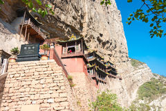 SHANXI, CHINA - Sept 18 2015: Hanging Temple(Xuankong Temple). a Royalty Free Stock Images