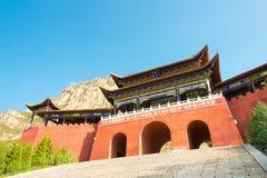 SHANXI, CHINA - 19 Sept. 2015: Ingangspoort in Heng Shan een famo Royalty-vrije Stock Foto