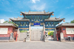 SHANXI, CHINA - Sept 03 2015: Shuanglin Temple(UNESCO World Heri. Tage site). a famous historic site in Pingyao, Shanxi, China Stock Images