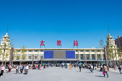 SHANXI, CHINA -  Sept 12 2015: Taiyuan Railway Station in Shanxi Royalty Free Stock Photography
