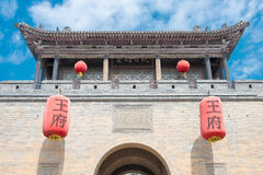 SHANXI, CHINA -  Sept 05 2015: Wang Family Courtyard. a famous h Royalty Free Stock Photos