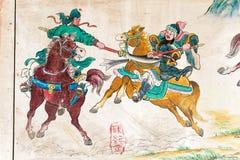 SHANXI, CHINE - 24 août 2015 : Art de mur chez Guan Wang Temple (Guan Photographie stock