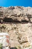 SHANXI, CHINE - septembre 18 2015 : Le temple suspendu (temple de Xuankong) a Photo libre de droits