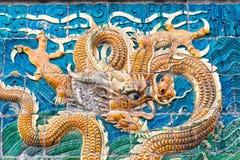 SHANXI, CHINY - Sept 21 2015: Datong Dziewięć smoka ściana sławny Obrazy Royalty Free