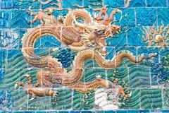 SHANXI, CHINY - Sept 21 2015: Datong Dziewięć smoka ściana sławny Zdjęcia Royalty Free