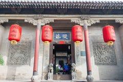 SHANXI, CHINY - Sept 05 2015: Wang rodziny podwórze sławny h obraz royalty free